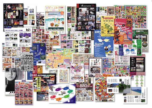 販促,販売促進,プロモーション,セールス,販促コーディネーター,みんなの販促,ブランディング,ホームページ,集客,フロー,ステップ,