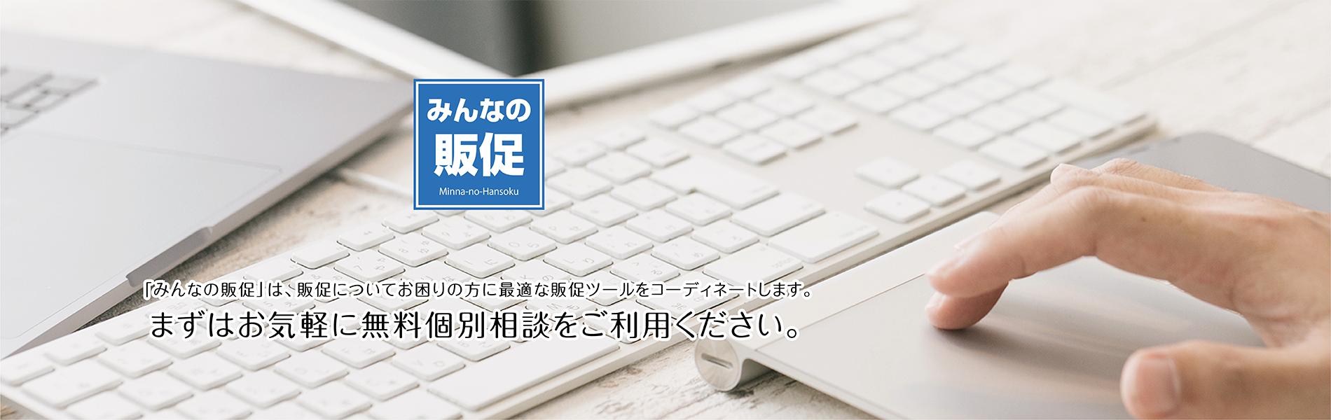 ホームページ制作,スタートアップ,5ページ,マルチデバイス,更新性,拡張性,